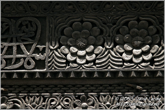 Typical Door Carving - Stone Town, Tanzania