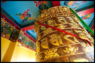 Praying Wheel, Pemayangtse Gompa, Buddhist Sikkim, India