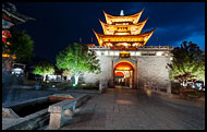 Wuha Gate In The Night, Dali And Erhai Lake, China