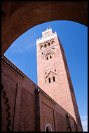 Koutoubia Mosque, Best Of Marocco, Marocco